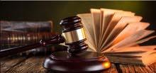 مستشار قانوني (ابحث عن عمل بمكتب محامي)
