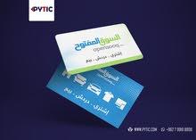 بطاقات السوق المفتوح (شحن المحفظة)