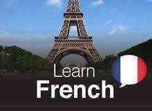 تعلم الفرنسية لجميع الاعمار