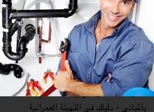 خدمات سباكة وكهرباء منازل