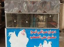 شوايةدجاج كهربائية