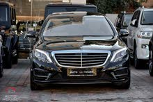 2015 Mercedes S400