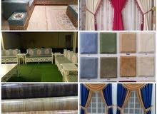We make new sofa, muzlish, curtain, wallpaper, carpet call/what'sapp: 74753212