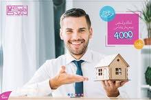 الوحدات محدوده في بيت الوطن بالتجمع الخامس احجز الان ( عرض قائم لفتره محدوده ) سعر متر 4000 وبس