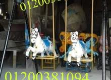 مرجيحة 2حصان