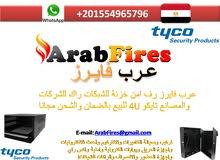 عرب فايرز رف امن خزنة للشبكات راك للشركات والمصانع تايكو 4U للبيع بالضمان والشحن مجانا
