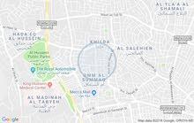خلدا خلف المدارس الانجليزيه شارع سلطان العدوان