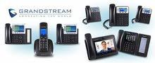 سنترال جراند ستريم Grandstream IP Telephony