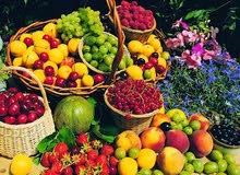مورد خضروات و فواكة