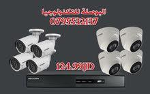 4 كاميرات مراقبة 125 دينار