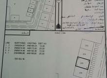 معروض للبيع أرض تجاريه (بــ 13 ألف فقط)