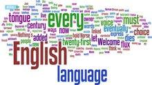 تدريس لغة انكليزية وباقي الموادلكافة المراحل بأسعار مناسبة