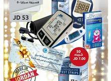 اجهزة ضغط وسكري الكتروني ديجيتال مكفولة 10 سنوات