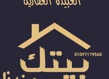 عماره سكنيه للبيع سكن واستثمار شارع الأتوبيس الجديد على شارع عمومي