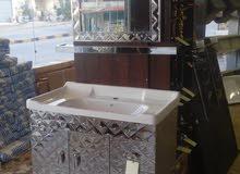 البيت العربي للسيراميك والإنارة