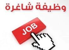 مطلوب موظفين لمحل عطور