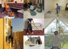 تنظيف المباني والشقق  ومكافحه الحشرات