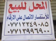 محل للبيع سر قفلية / الشعب .. عدن