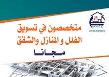 مطلوب فلل بناء شخصي في/السيب/المعبيله/الخوض/الموالح