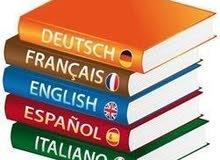 ترجمة نصية وفورية من وإلى جميع اللغات