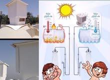جهاز تبريد خزان ماء