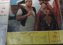 مجموعة مجلات العربي من عام 1961