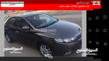Kia Cerato car is available for a Week rent