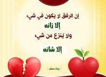 ((محفظ خاص))قرآن كريم وسنة نبوية