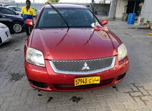 Gasoline Fuel/Power   Mitsubishi Galant 2013