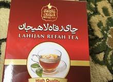 شاي ايراني