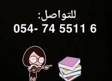 مدرّسة مواطنة من دبي