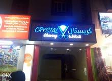 مطلوب 3 حلاقين بكستانين looking for  3 Pakistanis barber