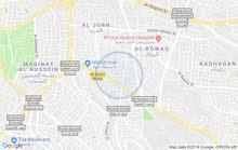 شقة للبيع في موقع مميز في ضاحية الامير حسن