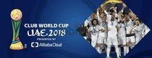تذاكر نهائي كأس العالم للأندية 2018 في أبوظبي