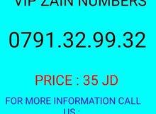 أرقام رائعة زين 0791.32.99.32