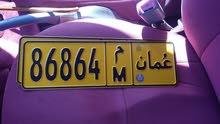 رقم خماسي مميز 86864 م