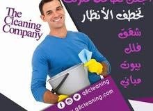 تنظيف منازل وفلل وخزنات المياه غسيل سجاد جلي بلاط رش مبيدات تسليك مجاري