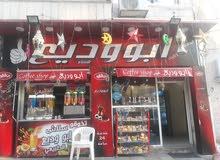 مطلوب معلم بسطة للعمل في كفتيريا في جبل عمان ويشترط ان يكون قريب من المنطقة