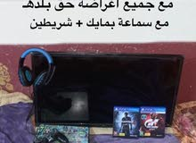 Used Playstation 4 device up for sale.