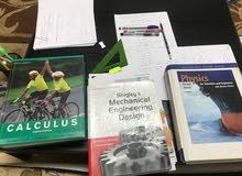 تدريس مواد جامعية لطلاب الهندسة