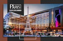 هتلاقى الاستثمار المضمون بامتلاك محل  فى Paris Mall
