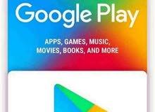 بطاقات play store + apple store  gift card