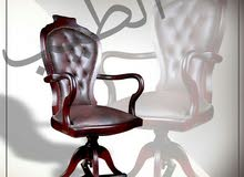 New Office Furniture available for sale in a special decoration and competitive price