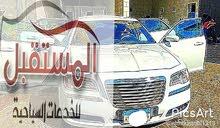 Chrysler 2016 Automatic