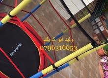 نطاطات ترمبولين للاطفال جميع المقاسات والاحجام للروضات والحضانات والمدارس 0796316653