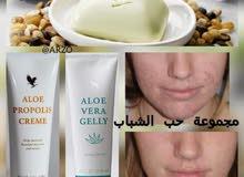 منتج مجرب ومضمون مواد طبيعية وبالاعشاب وبدون موادكيميائية..مجموعة حب الشباب الكا