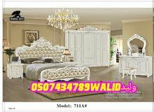 غرفةwزءو0507434789وليدwalid