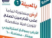 المعبيله السادسه~~مستويه تماما عشارعين