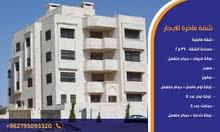 شقق للايجار شفا بدران بالقرب من جامعة العلوم التطبيقيه