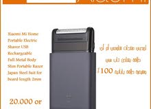 Xiaomi Mi Home Portable Electric Shaver